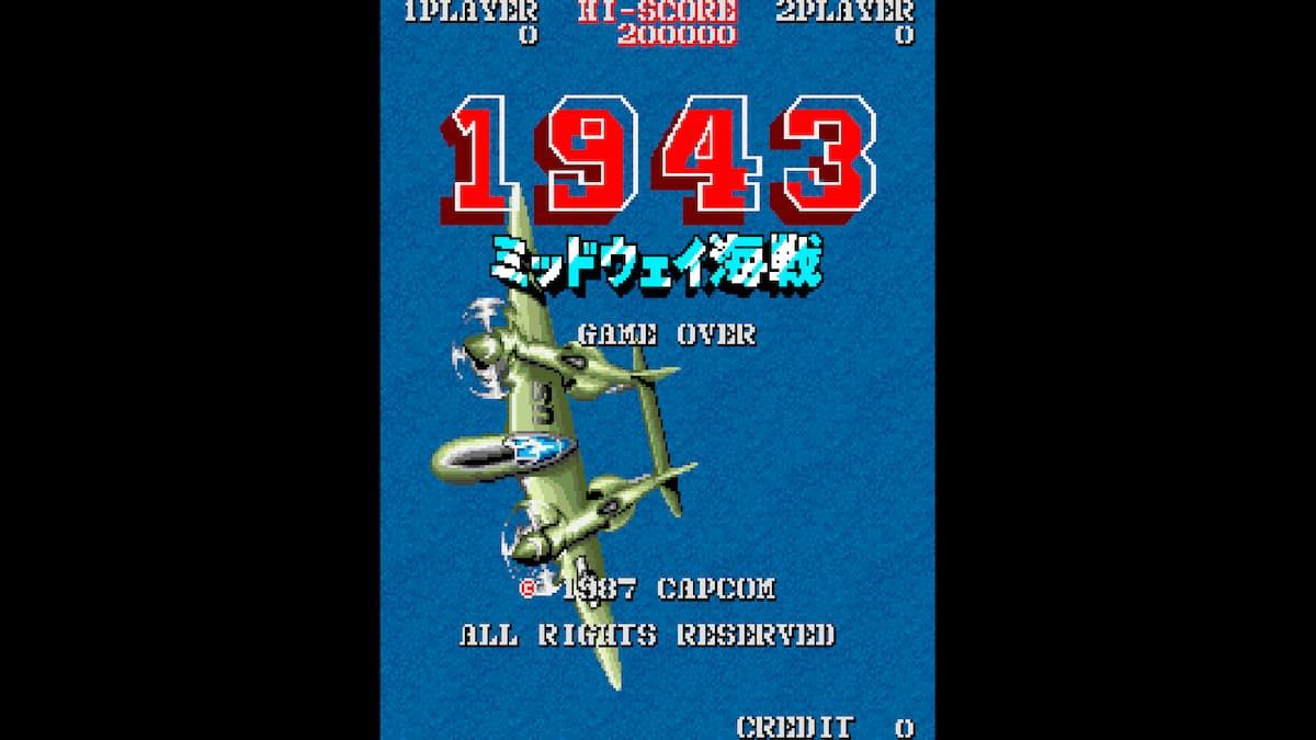 1943 -ミッドウェイ海戦-