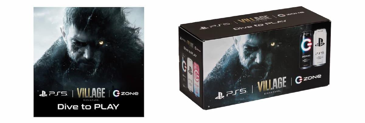 ZONe 3種アソートパック (PlayStation 5 | BIOHAZARD VILLAGE | ZONeコラボ)