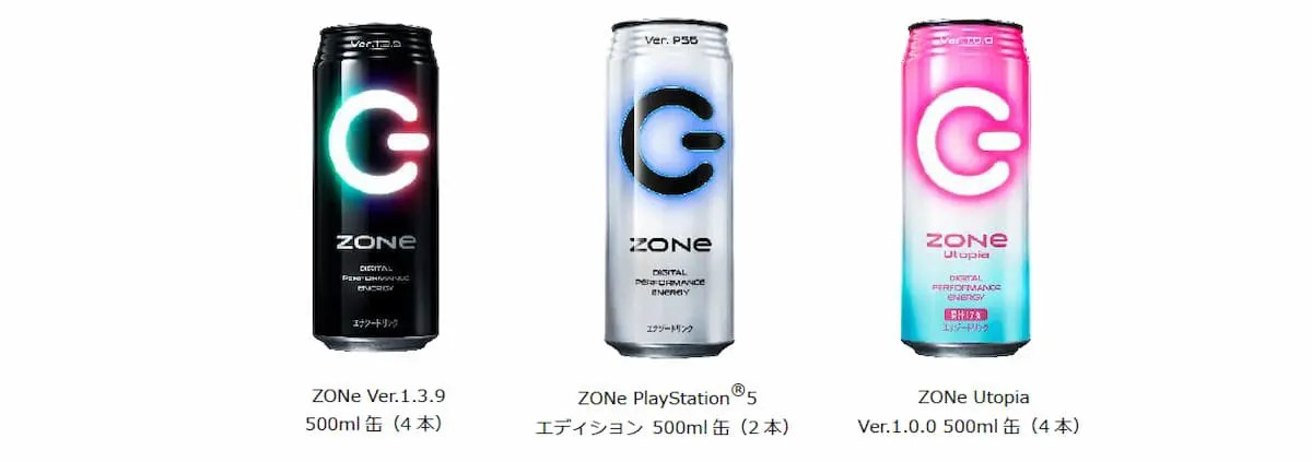 ZONe 3種