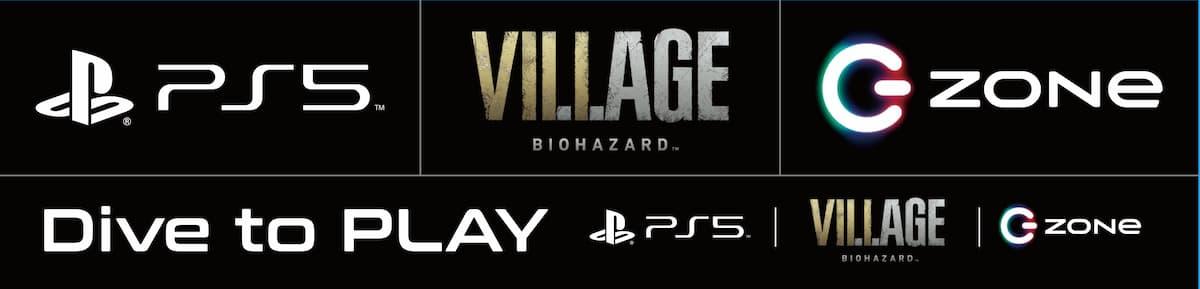 PS5 × バイオハザード ヴィレッジ × ZONeコラボステッカー