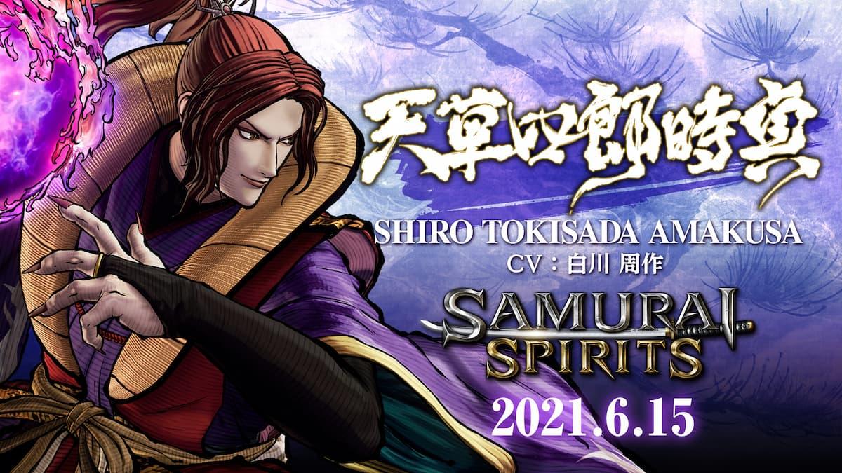 サムスピ初代ボスキャラが遂に登場!SAMURAI SPIRITSに「天草四郎時貞」が参戦決定!