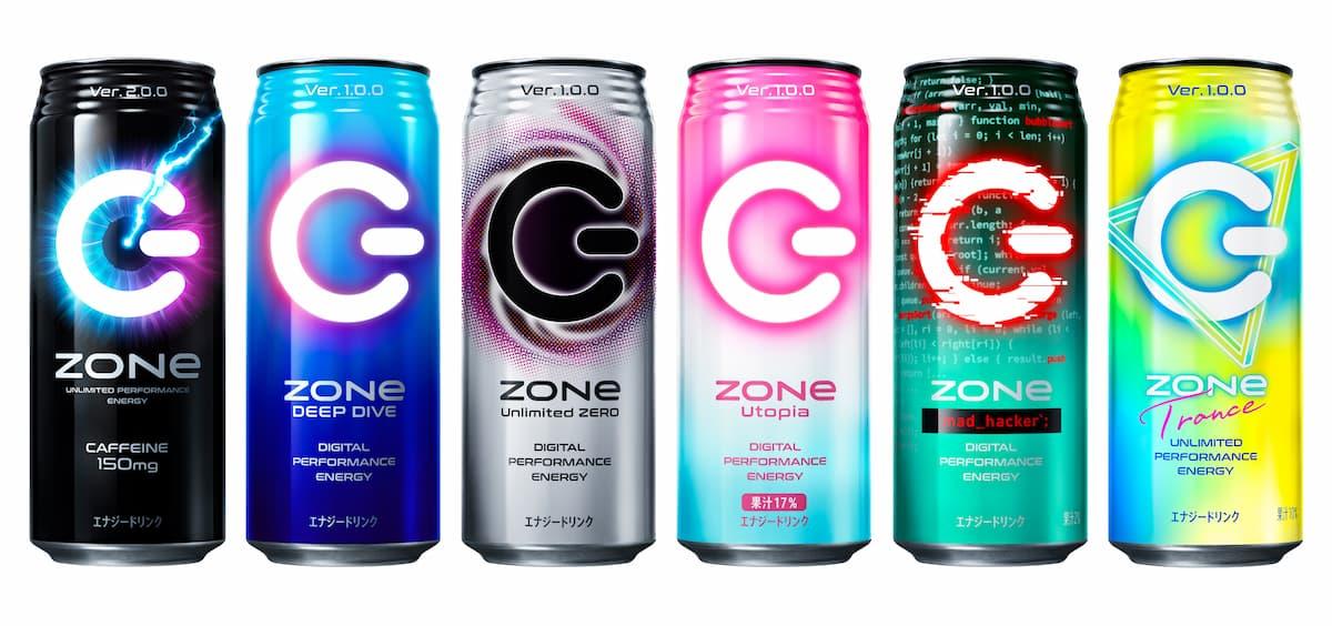 ZONe製品ラインナップ