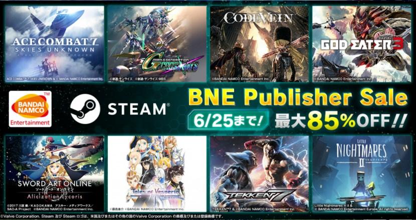 「BNE Publisher Sale」開催中!バンナムのSteam対応タイトルが最大85%OFF 6月25日まで!