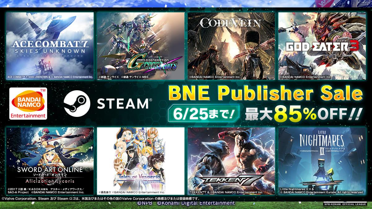 BNE Publisher Sale