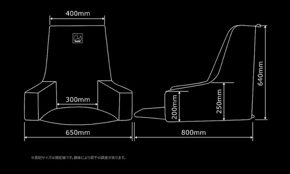 ゲーミングベッドソファ BHB-650 サイズ