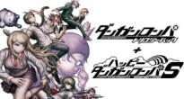 「ダンガンロンパ」シリーズ3作+「ハッピーダンガンロンパS」Nintendo Switchで発売決定!!