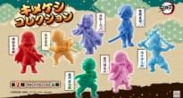キンケシじゃないよ!キメケシだよ!「鬼滅の刃」の消しゴム「キメケシコレクション」発表!