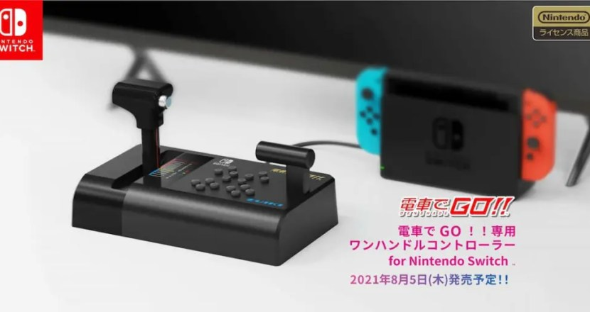果然電車GO還是要有主控台!睽違14年的「電車GO!!專用主控台控制器for Nintendo Switch」發售確定!