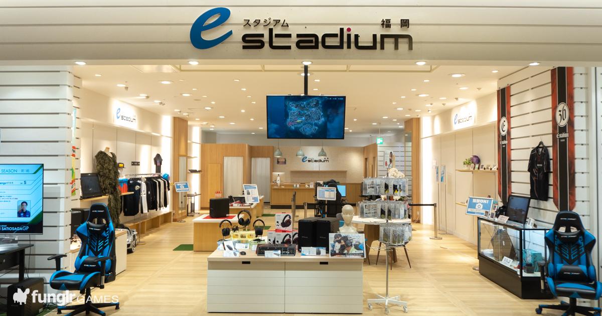 造訪新開幕電競設施eStadium福岡!