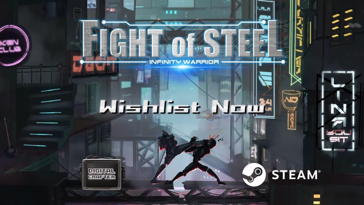 數位卡夫特《Fight of》系列最新作!《Fight of Steel: Infinity Warrior》發表!