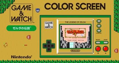 「ゼルダ」シリーズ35周年!懐かしの「ゲーム&ウオッチ ゼルダの伝説」11月12日(金)発売!