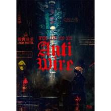 HYDE LIVE 2020-2021 ANTI WIRE (Blu-Ray)