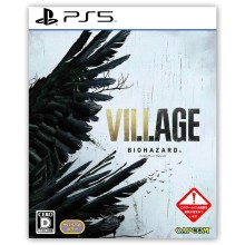 【PS5】BIOHAZARD VILLAGE