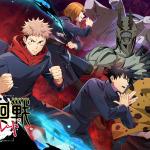 61259龍族拼圖Puzzle & Dragons和日本動漫咒術迴戰合作活動!
