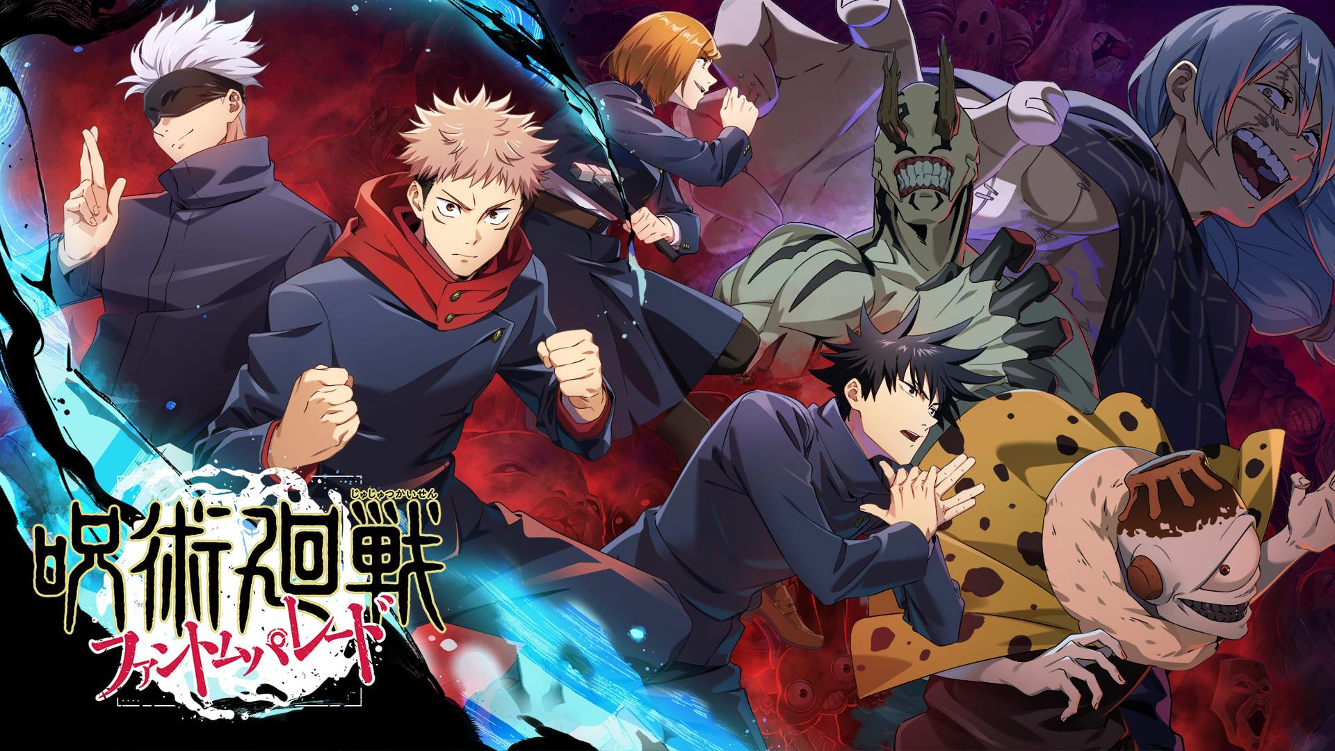 「呪術廻戦」初のスマホゲーム!「呪術廻戦 ファントムパレード」を正式発表!