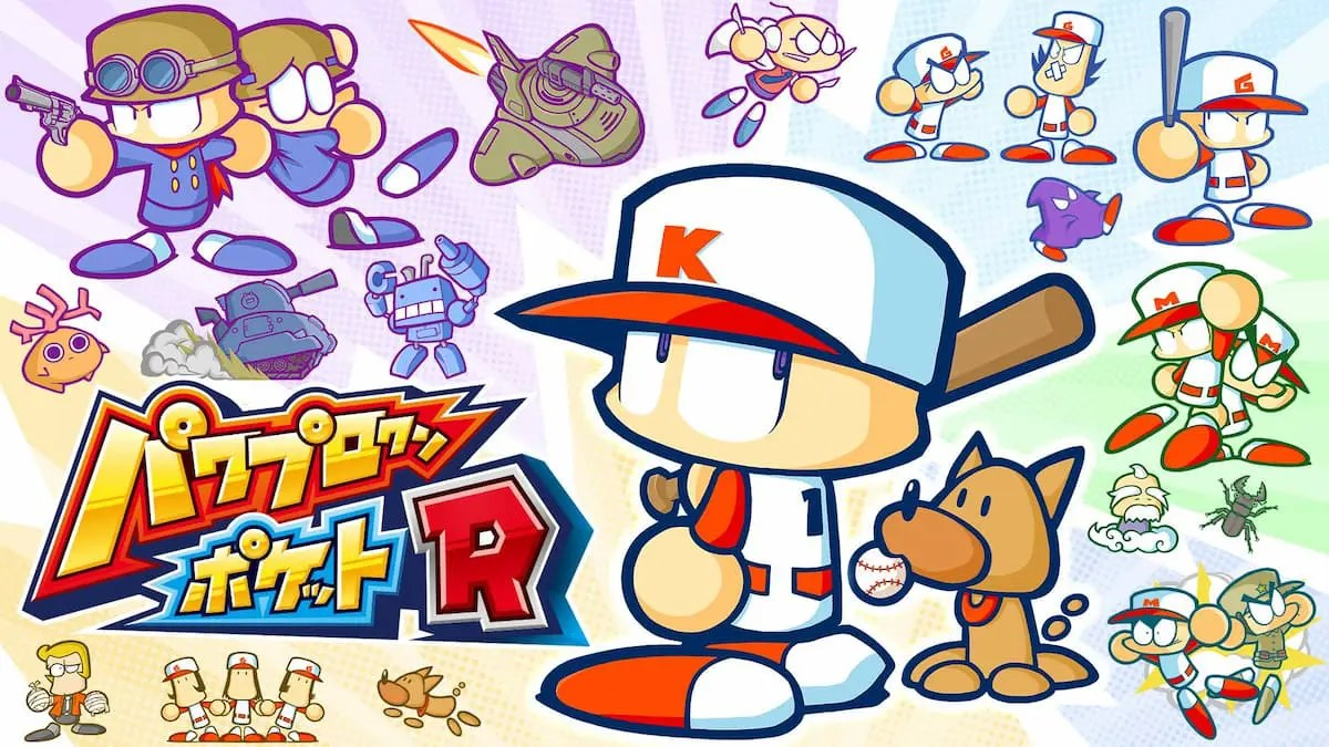 10年の時を経て遂に復活!Nintendo Switchで「パワプロクンポケットR」発売決定!