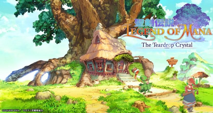 HDリマスターが発売されたばかりの「聖剣伝説 Legend of Mana」アニメ化が決定!