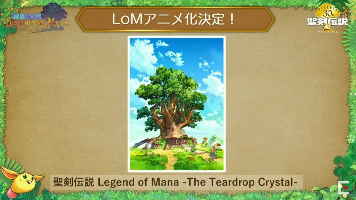 「聖剣伝説 Legend of Mana」アニメ化決定!