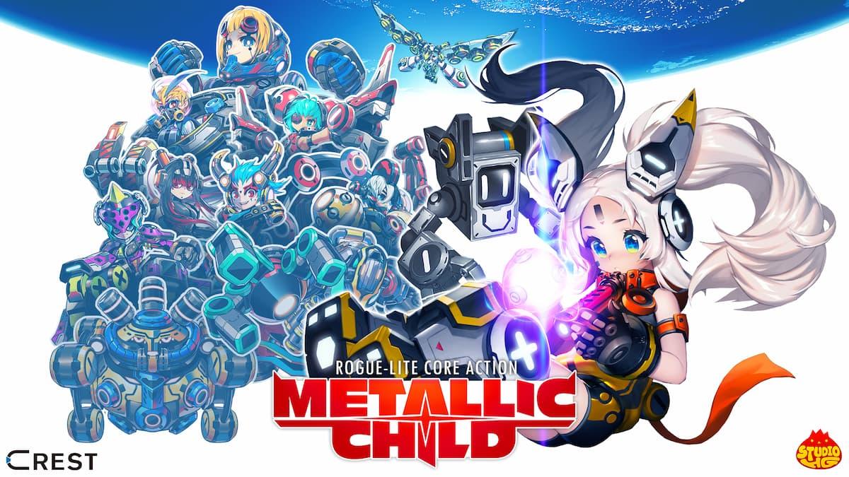 ローグライト・コアアクションゲーム「METALLIC CHILD」の Nintendo Switch・Steamでの発売日が遂に決定!