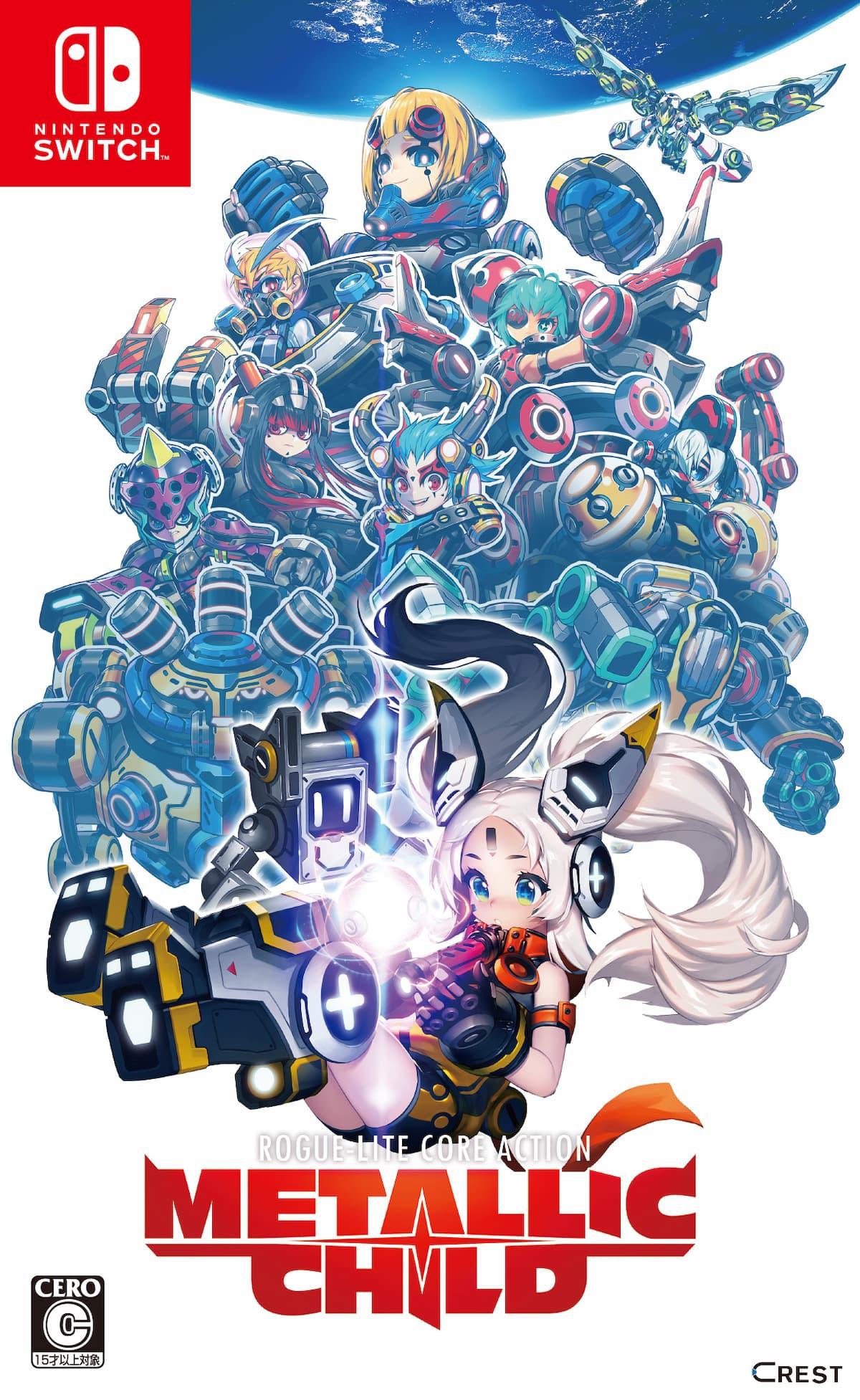 Nintendo Switch「METALLIC CHILD」パッケージ版 イメージ