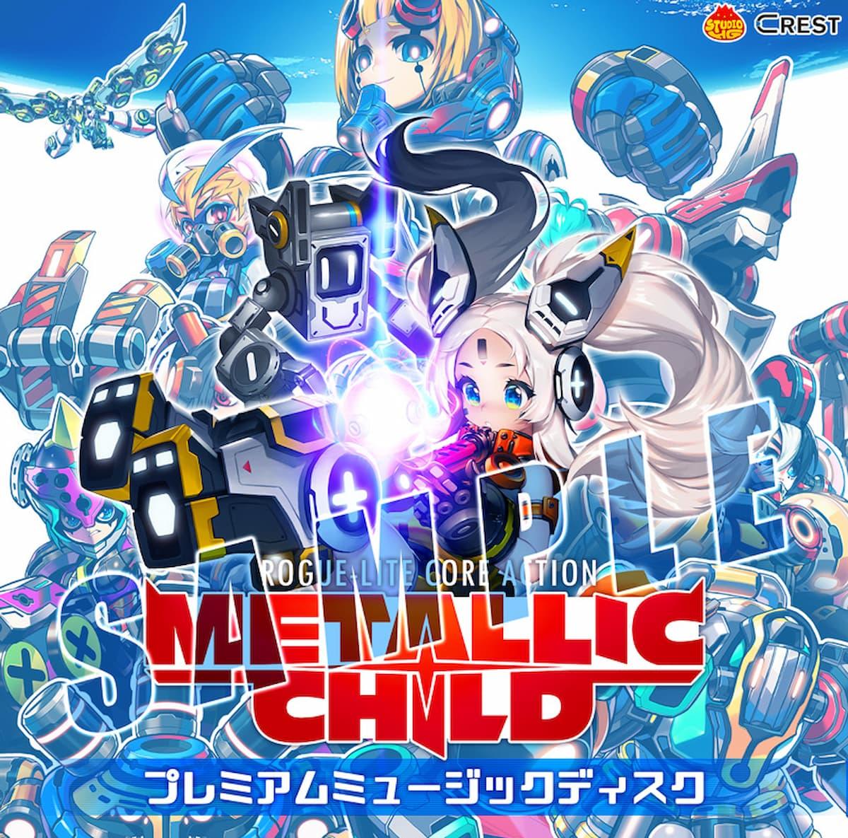 METALLIC CHILD プレミアムミュージックディスク