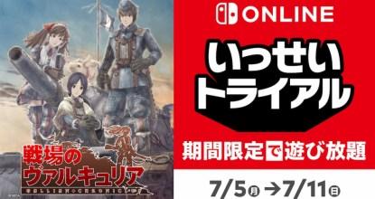 SEGA的超傑出模擬RPG《戰場女武神》登上Nintendo Switch試玩同樂會!