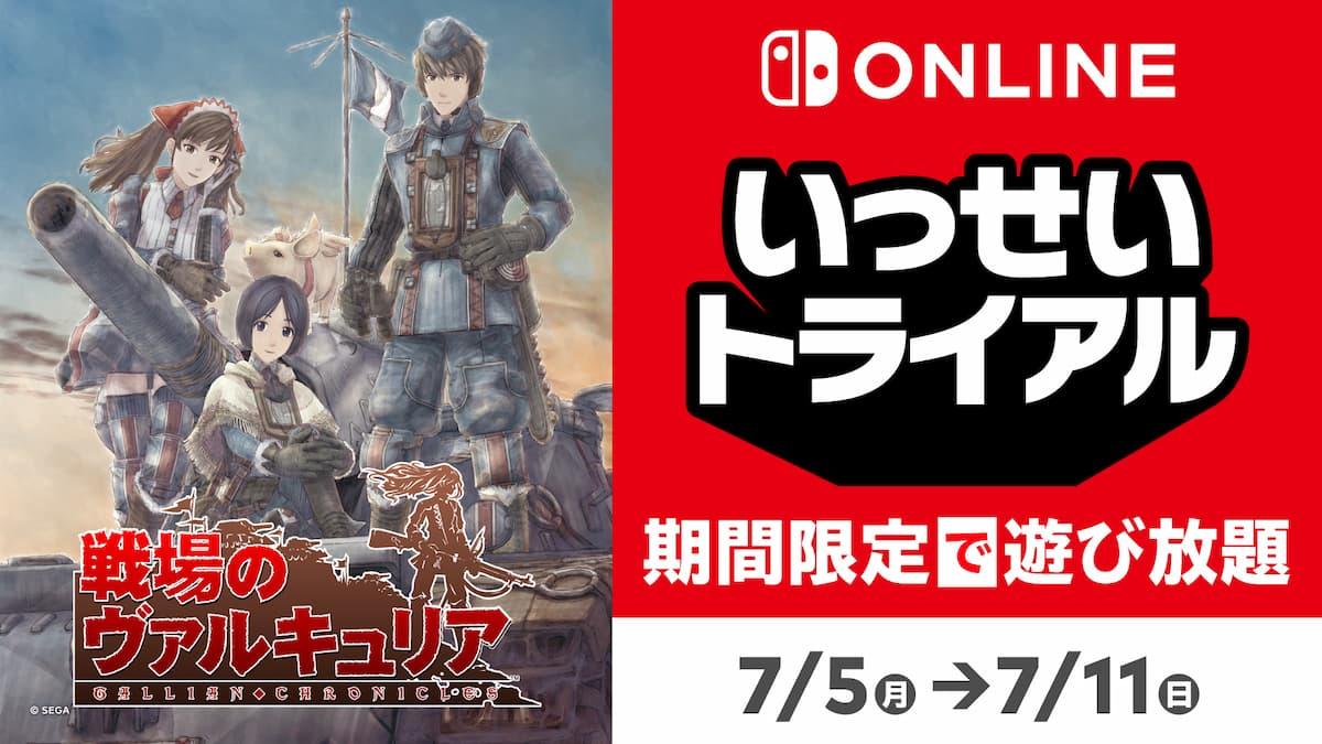 SEGA的超知名模擬RPG《戰場女武神》登上Nintendo Switch試玩同樂會!