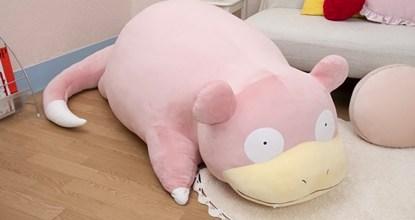 「ぬいぐるみ 等身大ヤドン」が登場!ポケモンセンターオンラインで受注予約受付中!