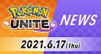 配信日の発表があるか!?ポケモンのMOVA「Pokémon UNITE」の最新情報公開決定!
