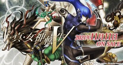 発表から4年・・・!遂に「真・女神転生V」の発売日が発表!PV公開&情報解禁!