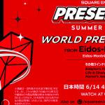 60053任天堂やスクエニ、カプコンにバンナムも!「E3 2021」のスケジュールが発表!