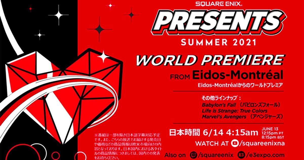 """SQUARE ENIX PRESENTS SUMMER SHOWCASE"" 6月14日(月)4:15より放送決定!"