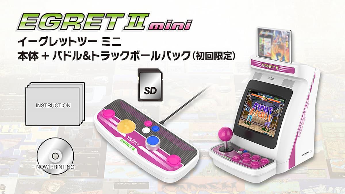 イーグレットツー ミニ 本体+パドル&トラックボールパック (初回限定)