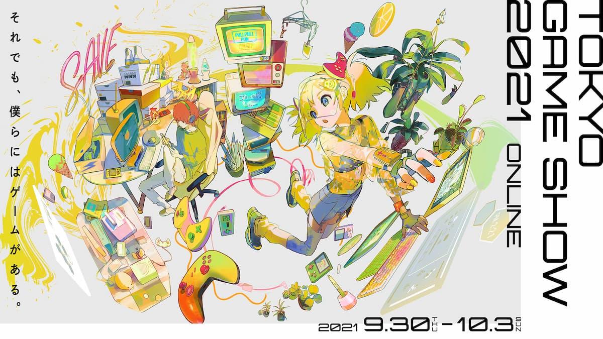 「東京ゲームショウ2021 オンライン」のメインビジュアル公開!今年はVR会場を新設!