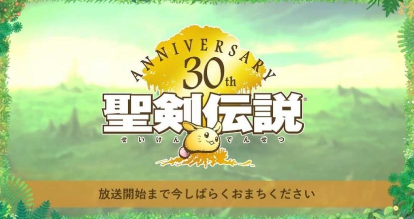 30周年を迎えた「聖剣伝説」シリーズのコンソール新作が製作中と判明!