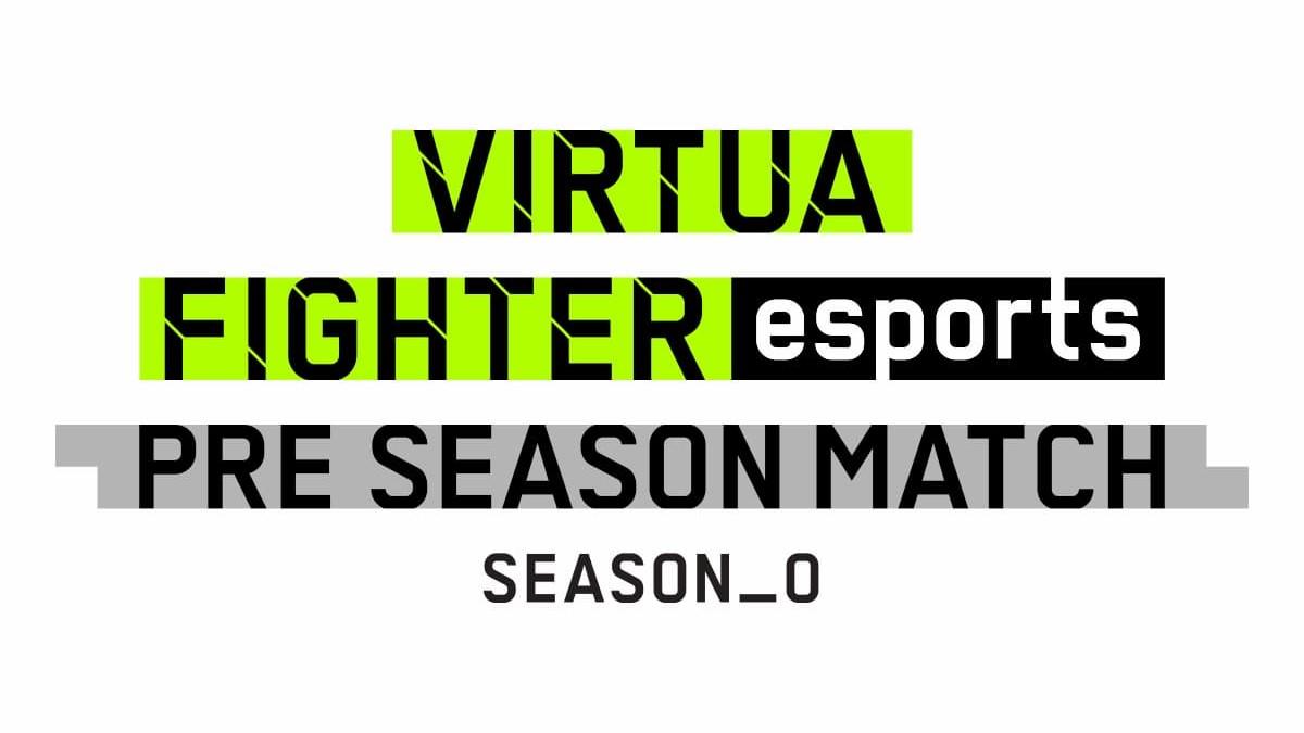 「Virtua Fighter esports」初の公式大会「VIRTUA FIGHTER esports PRE SEASON MATCH」のエントリー受付迫る!