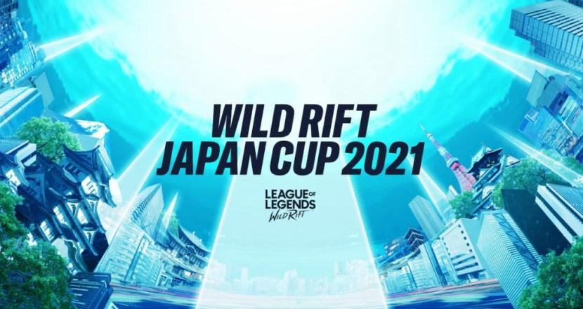 賞金総額900万円!ワイルドリフト日本一を決める「WILD RIFT JAPAN CUP 2021」開催決定!