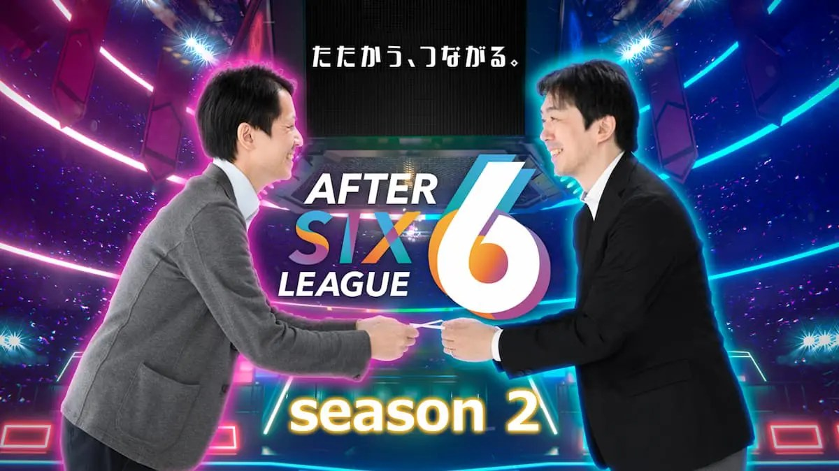 社會人士專屬的電競聯賽!日本「AFTER 6 LEAGUE」Season2確定登場!