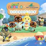 63433「集合啦!動物森友會」推出秋夏季節活動!一起在島上放煙花吧!