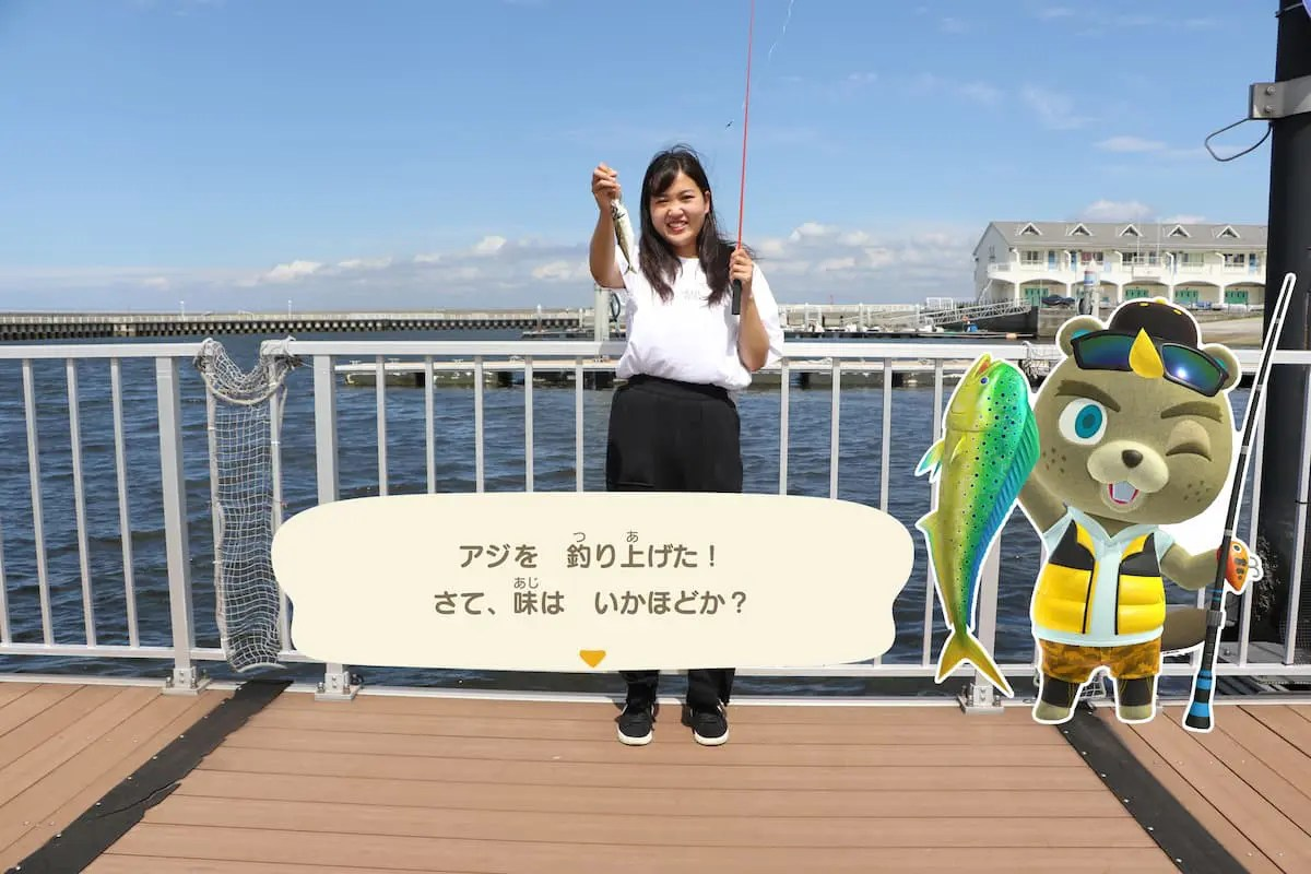集合啦! 動物森友會 × 橫濱・八景島海島樂園 八景島 海洋生物 交流展