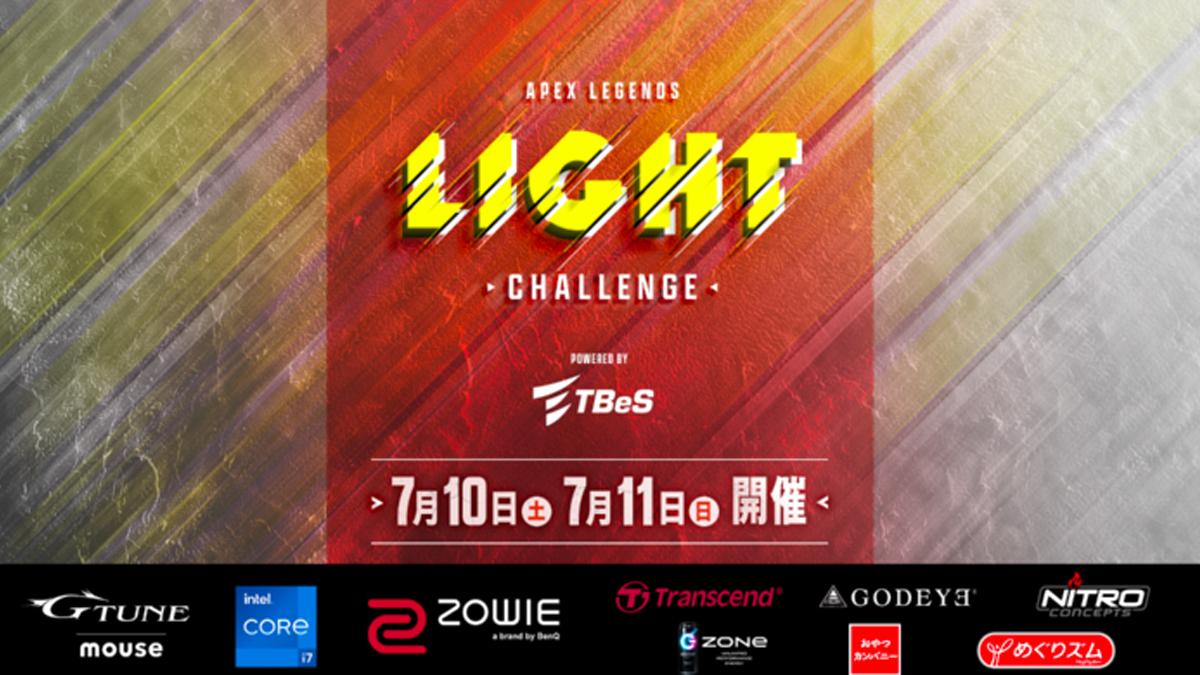 Apex Legends LIGHT CHALLENGE