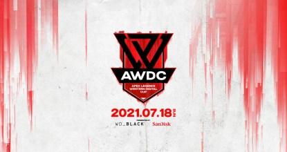 ウエスタンデジタルがeスポーツ大会を主催!「AWDC:Apex Legends Western Digital Cup」開催!「DetonatioN Gaming」も協力!