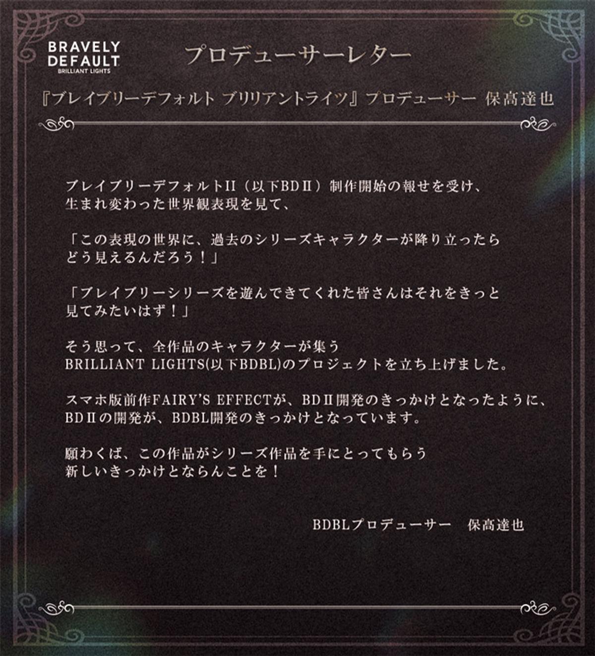 スペシャルメッセージ02