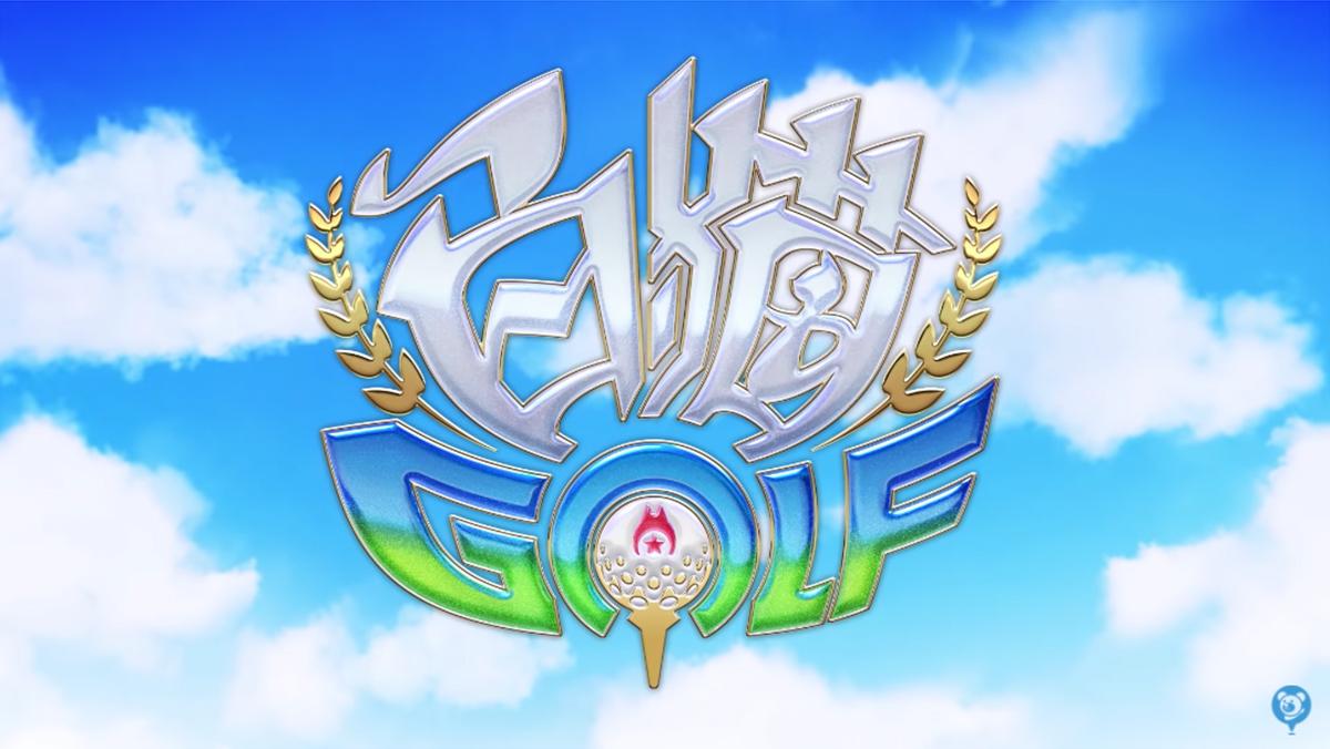 今度はゴルフ!「白猫シリーズ」より新作アプリゲーム「白猫GOLF」発表!