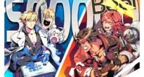 「GUILTY GEAR -STRIVE-」祝・全世界50万本突破!新たな参戦キャラクターも近日公開!