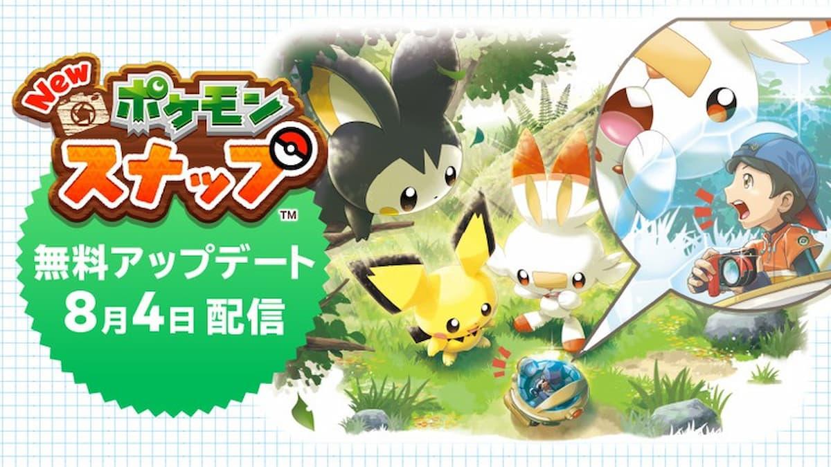 Nintendo Switch「New ポケモンスナップ」無料アップデート配信決定!エリアやポケモンが大量追加!