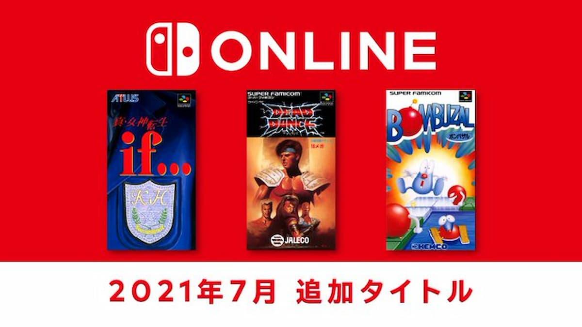 まさかメガテンifが配信されるとは!「ファミリーコンピュータ&スーパーファミコン Nintendo Switch Online」7月の追加タイトル発表!