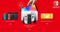 実際どこが違うの?Nintendo Switch各モデルの性能まとめ!