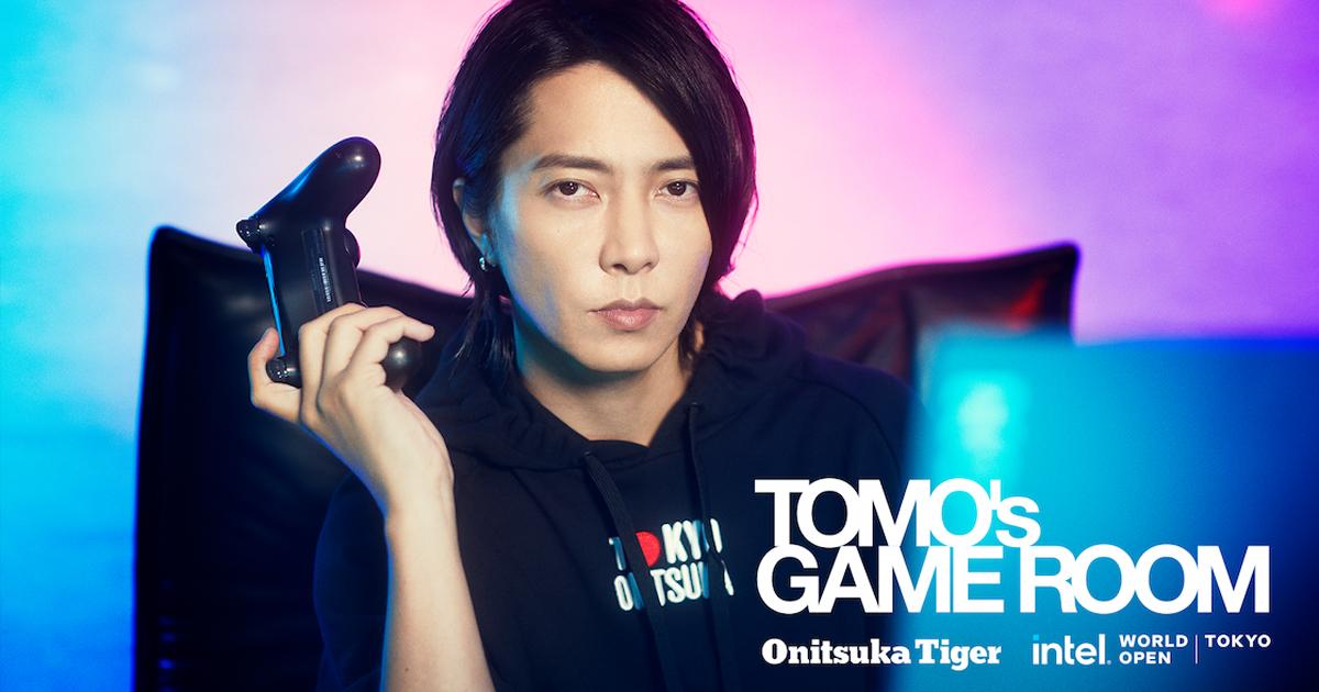 潮牌Onitsuka Tiger聯乘山下智久 在YouTube開播電競節目TOMO'S GAME ROOM