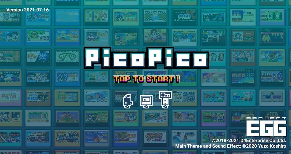 レトロゲーム遊び放題アプリ「PicoPico」のAndroid版が遂に登場!月額もお手頃価格!